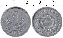 Изображение Дешевые монеты Не определено 1 форинт 1968