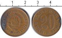Изображение Дешевые монеты Не определено 20 пар 1979