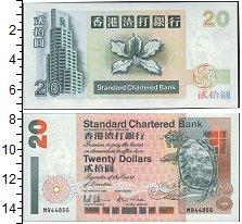 Изображение Банкноты Гонконг 20 долларов 1994  UNC