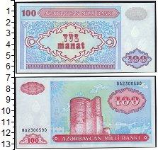 Изображение Банкноты СНГ Азербайджан 100 манат 1993  UNC