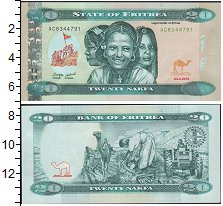 Изображение Банкноты Африка Эритрея 20 накф 2012  UNC