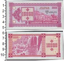 Изображение Банкноты СНГ Грузия 10000 лари 1993  UNC