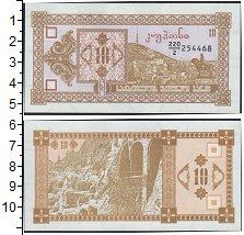 Изображение Банкноты СНГ Грузия 10 купонов 1993  UNC