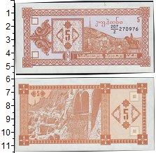 Изображение Банкноты Грузия 5 купонов 0  UNC