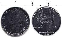 Изображение Монеты Италия 100 лир 1991 Медно-никель XF