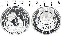 Изображение Монеты Казахстан 500 тенге 2013 Серебро Proof- Шурале