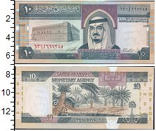Изображение Банкноты Азия Саудовская Аравия 10 риалов 0  UNC