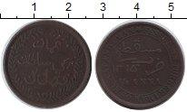 Изображение Монеты Азия Маскат и Оман 1/4 анны 1897 Медь XF