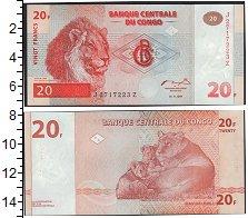 Изображение Банкноты Африка Конго 20 франков 1997  UNC