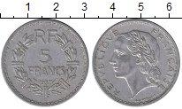 Изображение Мелочь Европа Франция 5 франков 1945 Алюминий VF