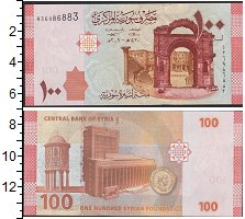 Изображение Банкноты Сирия 100 фунтов 2009  UNC