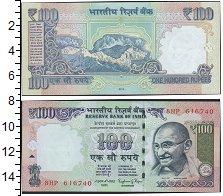 Изображение Банкноты Азия Индия 100 рупий 2014  UNC-