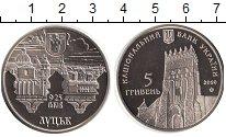 Изображение Мелочь Украина 5 гривен 2010 Медно-никель Proof-