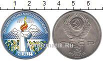 Изображение Цветные монеты СССР 3 рубля 1989 Медно-никель UNC Землетрясение в Арме
