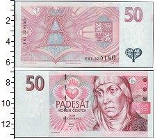 Изображение Банкноты Европа Чехия 50 крон 1997  UNC