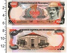 Изображение Банкноты Никарагуа 5000 кордоб 1985  UNC
