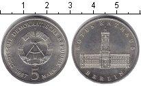 Изображение Мелочь ГДР 5 марок 1987 Медно-никель UNC- Берлин