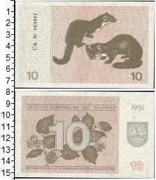 Изображение Банкноты Литва 10 талонов 1991  UNC