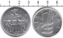 Изображение Монеты Сан-Марино 1000 лир 1995 Серебро UNC- Дети