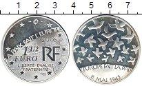 Изображение Монеты Франция 1 1/2 евро 2005 Серебро Proof-
