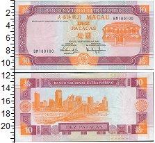 Изображение Банкноты Китай Макао 10 патак 2003  UNC