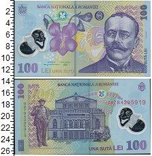Изображение Банкноты Румыния 100 лей 2005  UNC-
