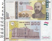 Изображение Банкноты Таджикистан 200 сомони 2010  UNC