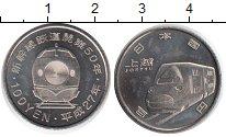 Изображение Мелочь Япония 100 йен 2015 Медно-никель UNC-