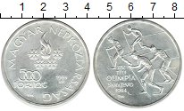 Изображение Мелочь Венгрия 500 форинтов 1984 Серебро UNC- Зимняя Олимпиада в С