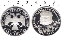 Изображение Монеты Россия 2 рубля 1994 Серебро UNC-
