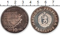 Изображение Монеты Европа Болгария 10 лев 1988 Серебро XF