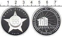 Изображение Монеты Азия Турция 20 лир 2015 Серебро Proof-
