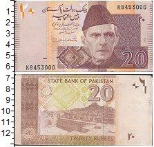 Изображение Банкноты Азия Пакистан 20 рупий 0  UNC-