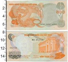 Изображение Банкноты Вьетнам 500 донг 0  UNC-