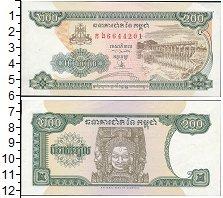 Изображение Банкноты Камбоджа 200 риель 1998  UNC-