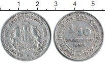 Изображение Монеты Гамбург 1/10 марки 1923 Алюминий XF
