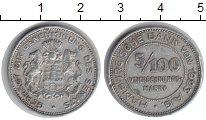 Изображение Монеты Германия Гамбург 5/100 марки 1923 Алюминий VF