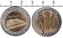 Изображение Мелочь Украина 5 гривен 2006 Биметалл UNC