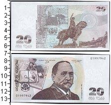 Изображение Банкноты СНГ Грузия 20 лари 1995  UNC