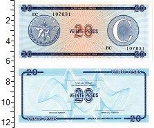 Изображение Банкноты Куба 20 песо 1985  UNC