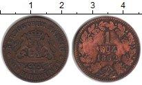 Изображение Монеты Германия Нассау 1 крейцер 1862 Медь VF