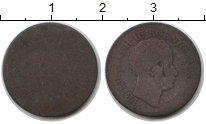 Изображение Монеты Германия Пруссия 1 грош 0 Серебро