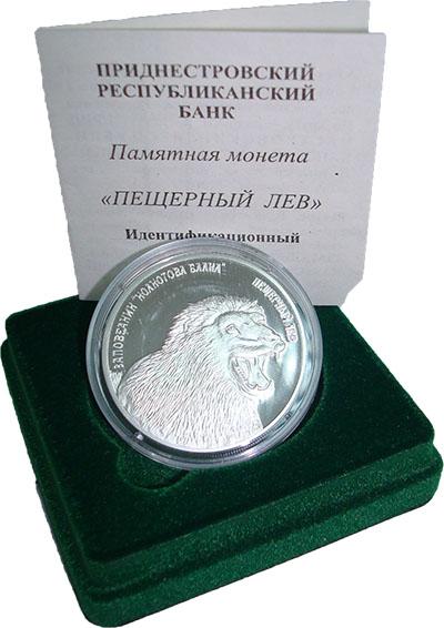 Изображение Подарочные монеты Приднестровье Пещерный лев 2008 Серебро Proof