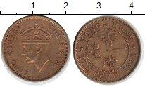 Изображение Монеты Гонконг 10 центов 1951 Медь XF Георг VI