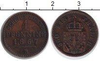 Изображение Монеты Пруссия 1 пфенниг 1867 Медь VF В