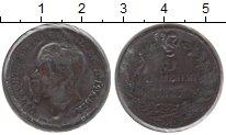 Изображение Монеты Европа Италия 5 сентесим 1867 Медь VF