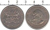 Изображение Монеты Кения 1 шиллинг 1971 Медно-никель XF