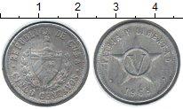 Изображение Монеты Куба 5 сентаво 1968 Алюминий XF