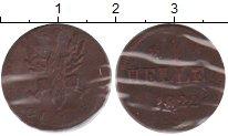 Изображение Монеты Франкфурт 1 геллер 1822 Медь VF