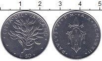 Изображение Мелочь Европа Ватикан 50 лир 1972 Медно-никель UNC-